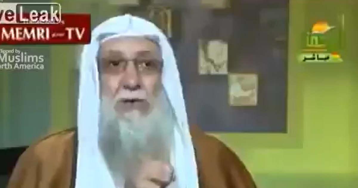 A nők számára kitüntetés a verés egy imám szerint (videó)
